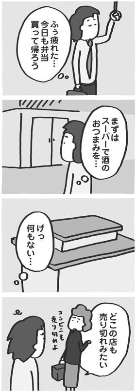 f:id:kazuhotel:20170107180644j:plain
