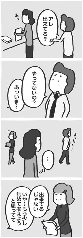 f:id:kazuhotel:20170107180736j:plain