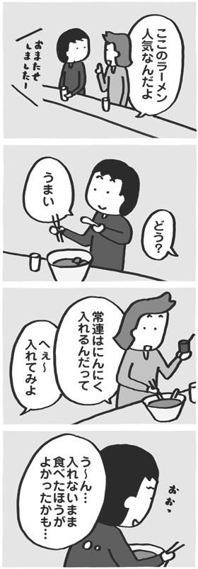 f:id:kazuhotel:20170108221158j:plain