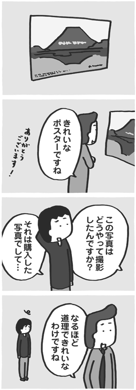 f:id:kazuhotel:20170108221306j:plain