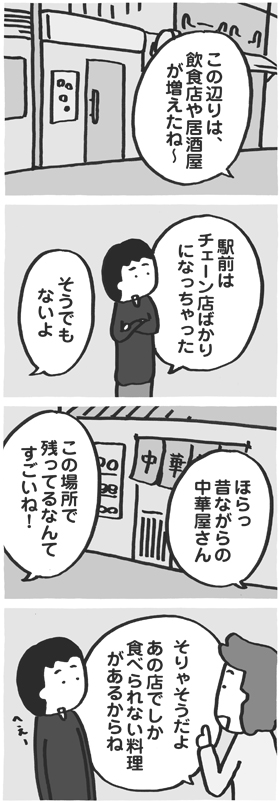 f:id:kazuhotel:20170109183813j:plain