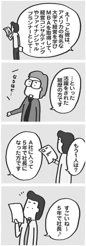 f:id:kazuhotel:20170109183907j:plain