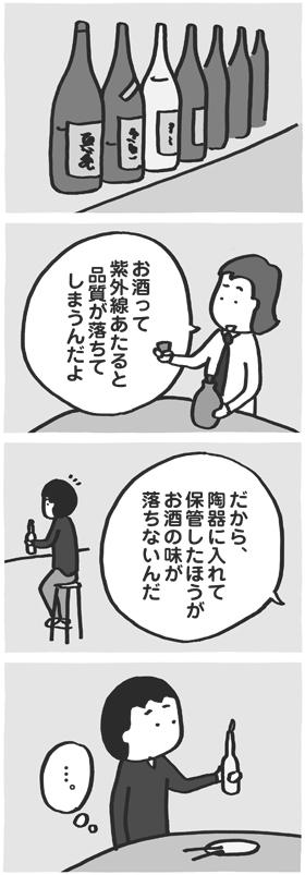 f:id:kazuhotel:20170113083603j:plain