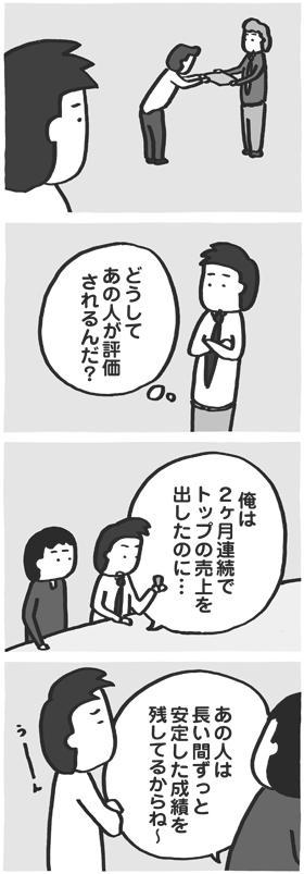 f:id:kazuhotel:20170113083707j:plain