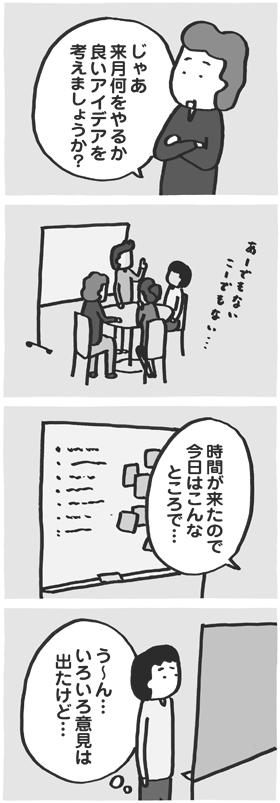 f:id:kazuhotel:20170115093120j:plain