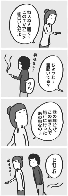 f:id:kazuhotel:20170115093206j:plain