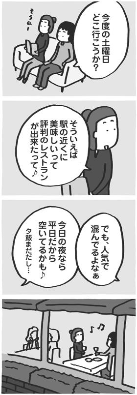 f:id:kazuhotel:20170117133642j:plain