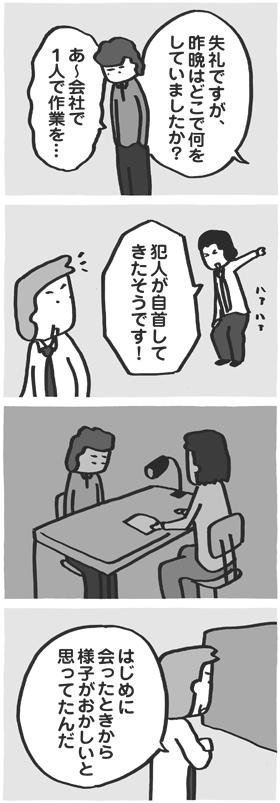 f:id:kazuhotel:20170118075744j:plain