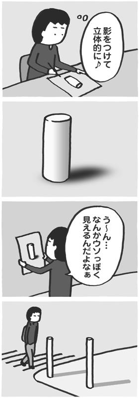 f:id:kazuhotel:20170119214106j:plain
