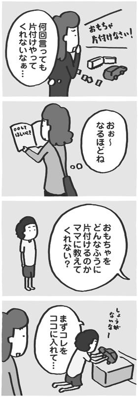 f:id:kazuhotel:20170119221411j:plain