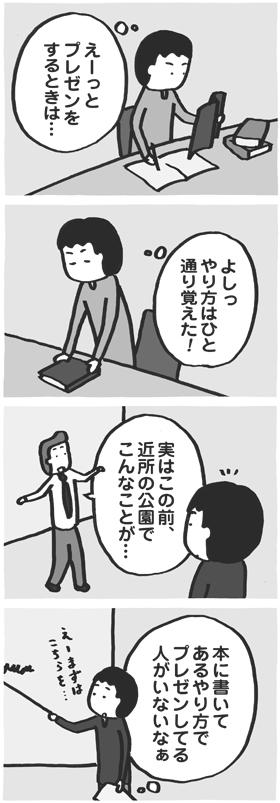 f:id:kazuhotel:20170121132700j:plain