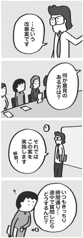 f:id:kazuhotel:20170121132745j:plain