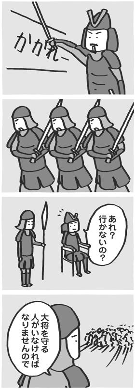 f:id:kazuhotel:20170122195335j:plain