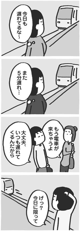 f:id:kazuhotel:20170124015017j:plain