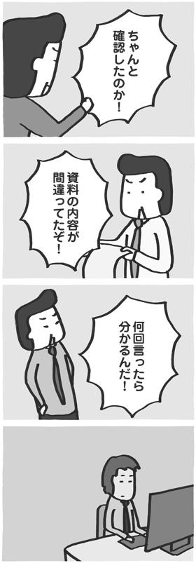 f:id:kazuhotel:20170124021650j:plain