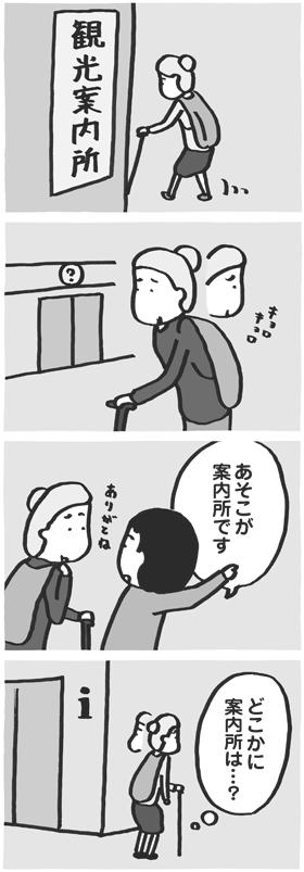 f:id:kazuhotel:20170126014621j:plain