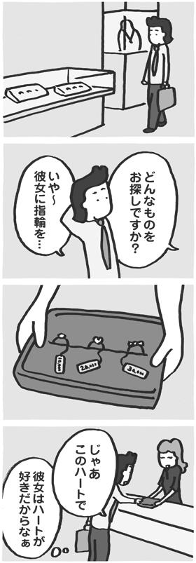 f:id:kazuhotel:20170126194231j:plain