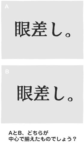 f:id:kazuhotel:20170126194338j:plain