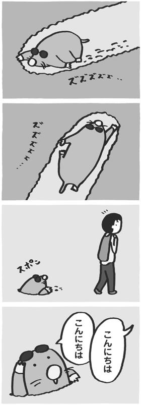 f:id:kazuhotel:20170129023749j:plain