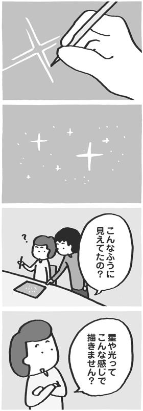 f:id:kazuhotel:20170129060802j:plain