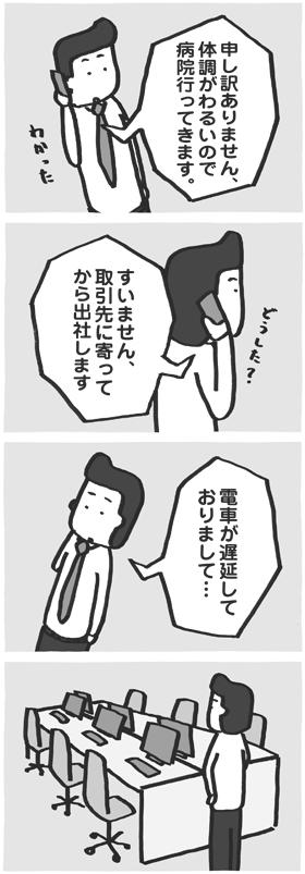 f:id:kazuhotel:20170129060846j:plain