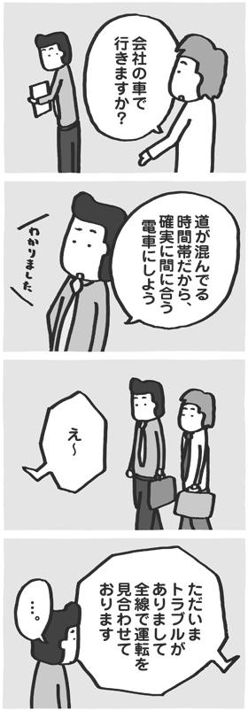 f:id:kazuhotel:20170129061036j:plain