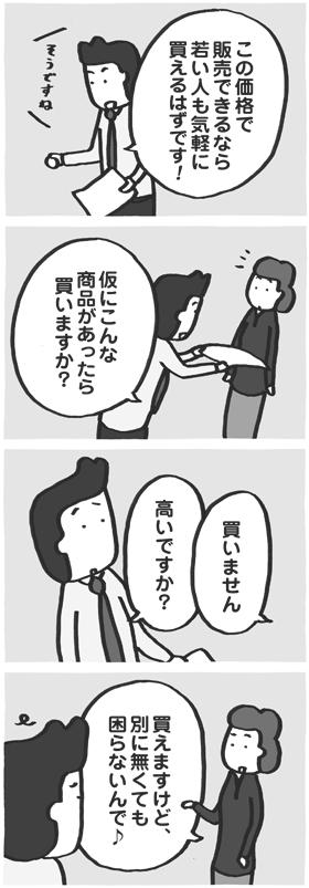 f:id:kazuhotel:20170205033439j:plain