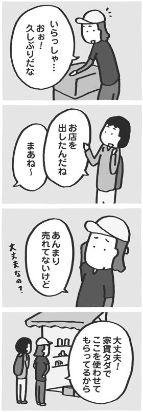 f:id:kazuhotel:20170205033626j:plain