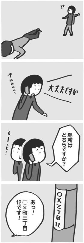 f:id:kazuhotel:20170205033707j:plain