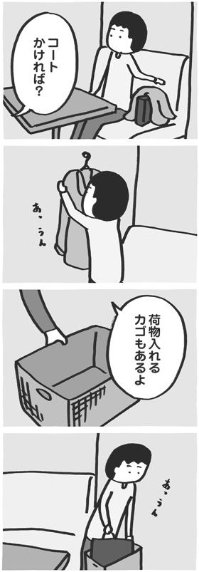 f:id:kazuhotel:20170205033807j:plain
