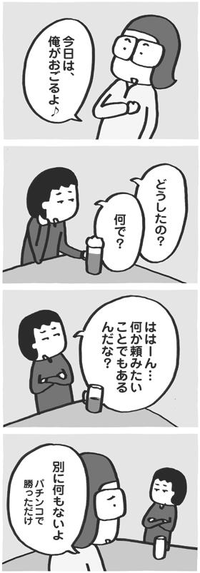 f:id:kazuhotel:20170205034245j:plain