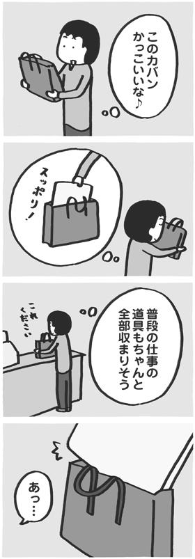 f:id:kazuhotel:20170213041251j:plain