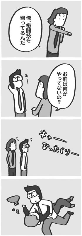 f:id:kazuhotel:20170213041346j:plain