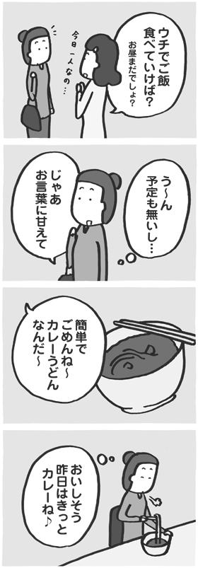 f:id:kazuhotel:20170213041435j:plain