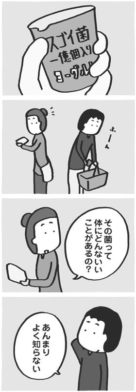f:id:kazuhotel:20170213041517j:plain