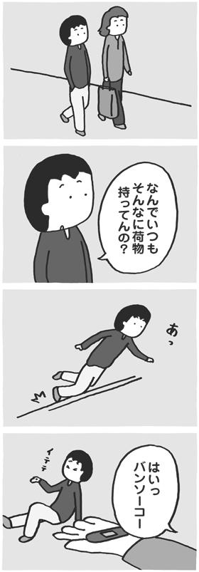 f:id:kazuhotel:20170218192206j:plain