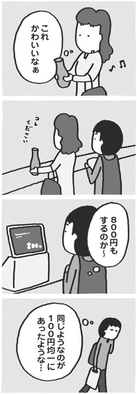f:id:kazuhotel:20170223112308j:plain