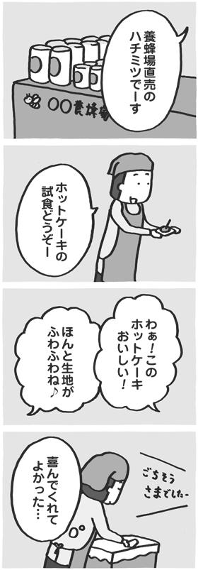 f:id:kazuhotel:20170225172737j:plain