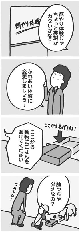 f:id:kazuhotel:20170225172832j:plain