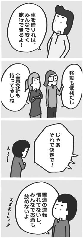 f:id:kazuhotel:20170225172907j:plain