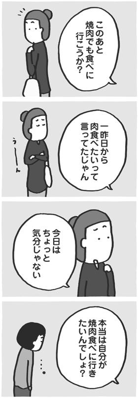 f:id:kazuhotel:20170302020804j:plain