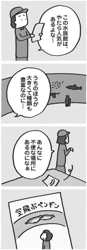 f:id:kazuhotel:20170302020902j:plain