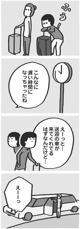 f:id:kazuhotel:20170302020932j:plain