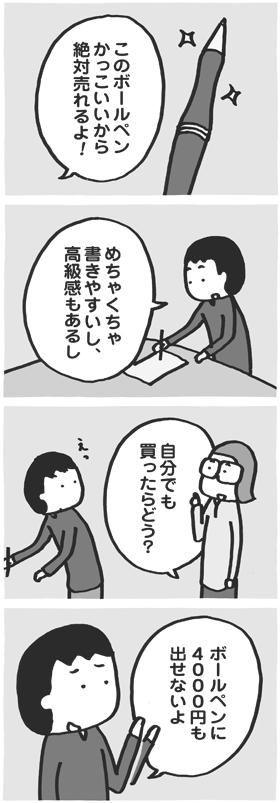 f:id:kazuhotel:20170302021021j:plain