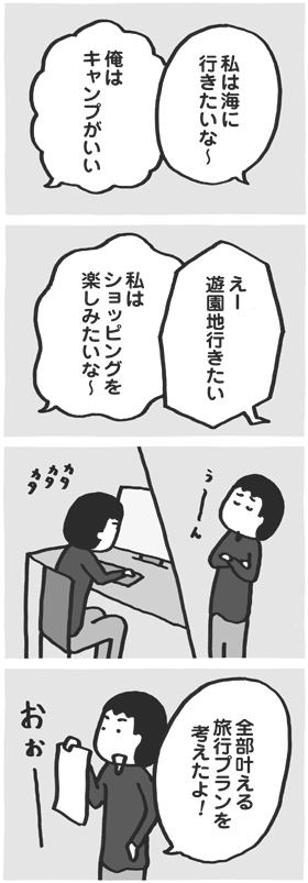 f:id:kazuhotel:20170302021051j:plain