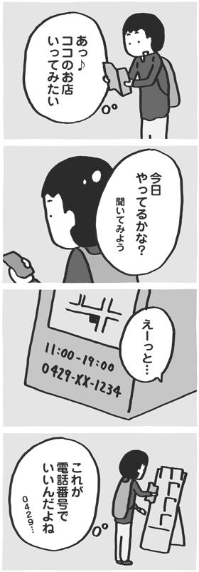 f:id:kazuhotel:20170307070522j:plain