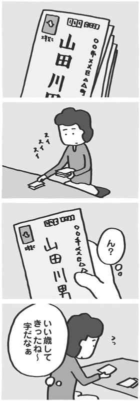f:id:kazuhotel:20170307232952j:plain