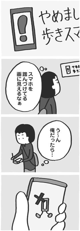f:id:kazuhotel:20170307233034j:plain