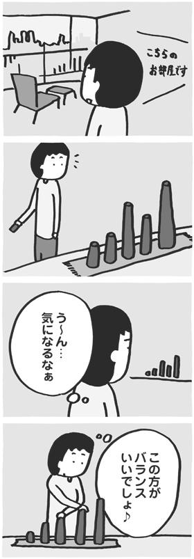 f:id:kazuhotel:20170310111606j:plain