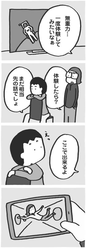 f:id:kazuhotel:20170310111714j:plain